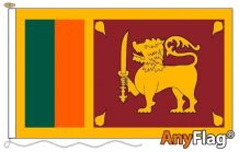 SRI LANKA ANYFLAG RANGE - VARIOUS SIZES